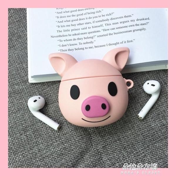 air保護套 AirPods pro保護套1/2/3錶情包可愛小豬蘋果無線耳機殼卡通萌 牛年新年全館免運