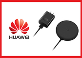 HUAWEI 華為 原廠10W無線充電板+超快充旅行充電套組 (Mate RS 保時捷設計款)
