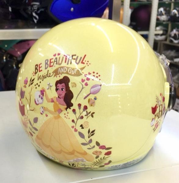 卡通安全帽,兒童安全帽,CA003,CA002,美女與野獸/黃