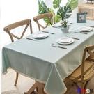 【貝貝】防油桌布 桌布 防水 防油 免洗 長方形墊 純色 布藝 棉麻 餐桌布