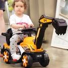 兒童電動挖掘機工程車男孩玩具車挖土機可坐可騎鉤機超大挖機勾機 快速出貨