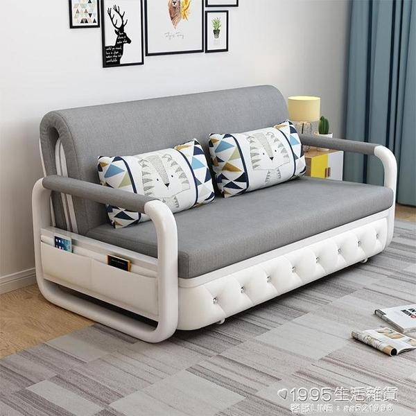 實木可摺疊沙發床1.2/1.5米多功能客廳小戶型 雙人兩用可儲物沙發 1995生活雜貨NMS