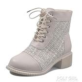 小香風靴子女2021新款百搭瘦瘦靴短靴粗跟馬丁靴女冬高跟春秋單靴 喜迎新春