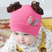 嬰兒帽子薄款春秋季0-3-6-12個月男女寶寶假發帽公主新生兒帽子【無趣工社】