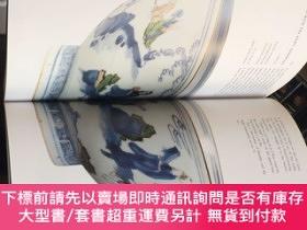 二手書博民逛書店Treasures罕見from an Unknown Reign: Shunzhi PorcelainMay 精裝