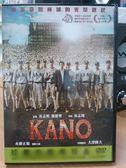 影音專賣店-K05-012-正版DVD*國片【KANO】-重返台灣棒球的光榮源起
