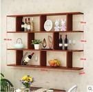 書架牆上置物架壁掛牆儲物櫃臥室牆面創意格子客廳酒架吊櫃牆壁櫃【長120深20層高30三層】
