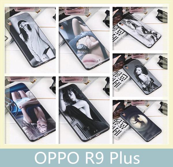 OPPO R9 Plus 歐美性感女生系列 黑邊軟殼 手機殼 保護殼 手機套 保護套 背蓋 背殼 外殼