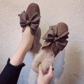 穆勒鞋 網紅拖鞋女秋外穿韓版百搭兔毛半拖包頭時尚毛毛穆勒鞋冬-炫科技