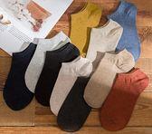 襪子女短襪浅口韩国可爱硅胶防滑薄款低筒船襪女夏G组纯棉隐形 小巨蛋之家