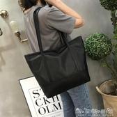 大包包女新款簡約防水牛津布通勤單肩手提托特包大容量購物袋 晴天時尚