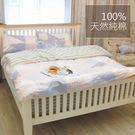 床包薄被套組_雙人100%精梳純棉(彩拼床包+條紋枕套)【丹麥彩拼】_台灣製