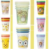 吸管塑膠杯 塑膠水杯  (附吸管)  日本進口正版 345777