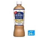 紅茶花伝皇家奶茶470mlx24【愛買】