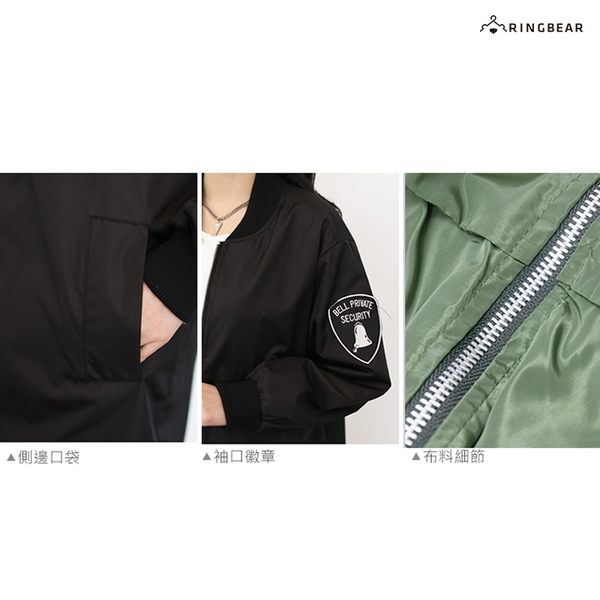 情侶專屬--美式徽章刺繡貼布立領後開岔雙口袋長版飛行外套(黑.綠XL-5L)-J309眼圈熊中大尺碼◎