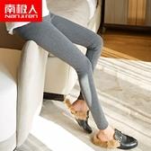 莫代爾打底褲女外穿秋褲內穿秋冬加絨加厚保暖灰色緊身純棉 - 風尚3C