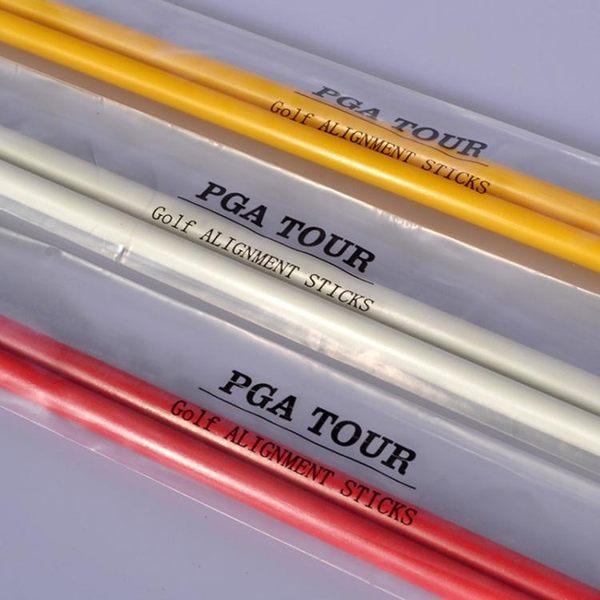 食尚玩家 PGM高爾夫方向指示棒輔助糾正器Golf練習用品揮桿棒