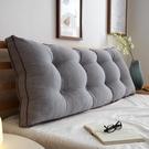床頭靠枕 簡約水洗棉床頭靠墊沙發大靠背榻榻米床頭軟包床上雙人長靠枕