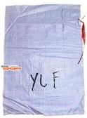 【嘉騰小舖】砂石袋 飼料袋 編織袋 垃圾袋 米袋 麵粉袋 75cm*49cm 單只 {05001003}[#1]