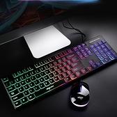 愛國者有線鍵盤滑鼠套裝筆記本台式電腦家用辦公遊戲防水外接鍵鼠YYJ【快速出貨】