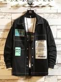 外套男 胖子日系貼布拼接牛仔夾克男秋季加肥加大碼寬鬆潮流學生工裝外套