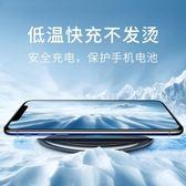 手機充電器 RVAPU蘋果X無線充電器iPhone8手機三星S8快充QI8PLUS八無限專用 維多