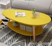 茶几茶幾北歐雙層小戶型現代客廳桌子簡約茶桌創意沙發邊幾角幾小圓桌  LX春季新品
