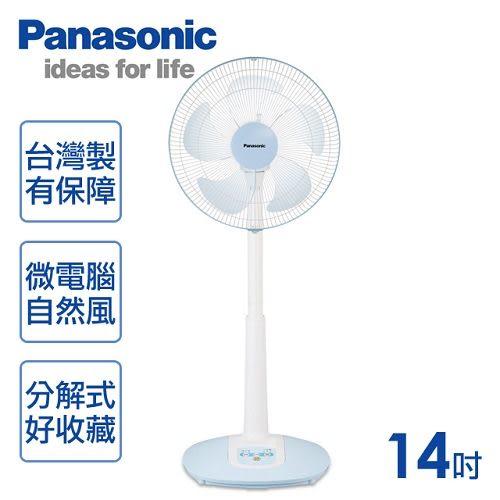 雙喬嚴選 SFL Panasonic 國際牌 風扇 14吋可定時自然風微電腦立扇 F-L14AMS