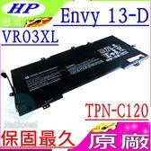 HP 電池(原廠)-VR03XL,Pavilion Envy 13-D電池,13-D040TU,13-D045TU,13-D050NA,13-D055SA,13-D016TU,TPN-C120
