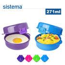 【sistema】紐西蘭進口微波系列蛋保鮮盒271ml(四色隨機)