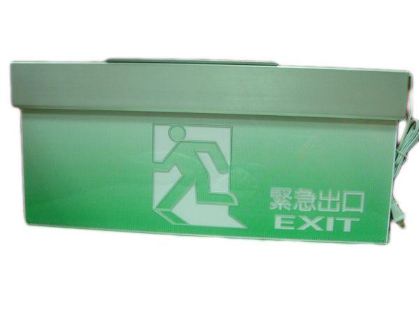 ﹝〝漢 視 消 防〞﹞ 小型LED型出口燈.指示燈.方向燈.避難燈SH-123CS-EX省電∞特價優惠