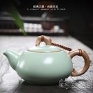 陶瓷茶壺小號功夫茶具泡茶壺汝窯石瓢壺開片...