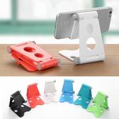 桌上型支架 通用 手機支架 支架 桌上型 懶人支架 手機架 手機座 雙摺疊手機支架 塑膠