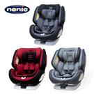 NANIA 納尼亞 納歐360度旋轉0-12歲 Isofix 汽車安全座椅 - 紅/灰/黑【佳兒園婦幼館】