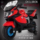 可坐電動車 兒童電動摩托車 三輪車可坐人寶寶童車玩具車 室內兒童電動車jy【母親節特惠八折】