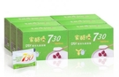 家酪優730 優格乳酸菌種/自製優格乳酸...
