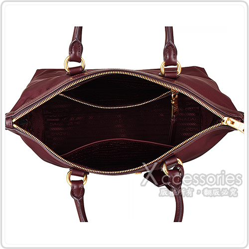 PRADA 金屬LOGO尼龍牛皮飾邊拉鍊手提斜背包(石榴紅)