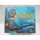 【諾固】冰晶冷凍高純度DHA軟膠囊 140粒/盒