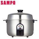 【聲寶SAMPO】12人份不鏽鋼電鍋 KH-QB12T《刷卡分期+免運》