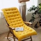 躺椅坐墊靠墊一體搖椅棉墊子四通用加厚折疊椅子懶人椅墊 ATF 魔法鞋櫃