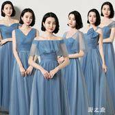 藍色伴娘服長款2019春季韓版顯瘦伴娘團姐妹服宴會晚禮服修身禮服 KV1124 【野之旅】