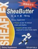 敏捷力 乳油木果液態軟膠囊 120顆/盒