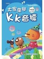 二手書博民逛書店 《【大家來學KK音標(附光碟)】》 R2Y ISBN:957747960X│幼福文化編輯部