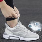內增高男鞋 夏季運動休閑男鞋子韓版潮流帆布板鞋內增高透氣