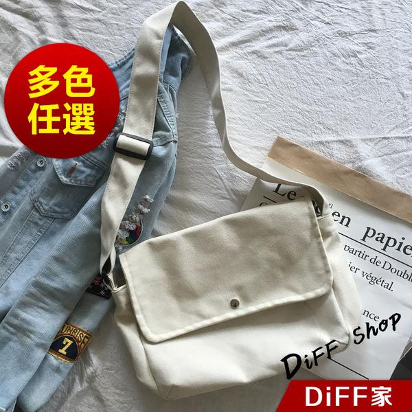 休閒簡約文青風肩背包 後背包 側背包 書包 包包【DIFF】【B23】