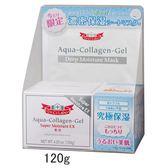 【数量限定】日本製 Dr. Ci:Labo 城野醫生 海洋膠原蛋白凝露 EX 120G+深層保濕面膜1枚