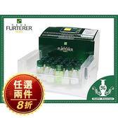 萊法耶 ReneFurterer 紫苑草頭皮舒緩精油 5ml*16支