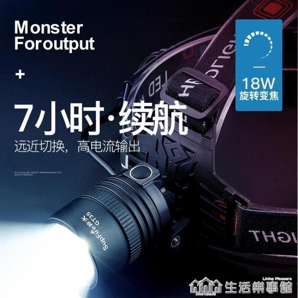 神火官方旗艦GT35頭燈強光遠射充電式LED頭戴式超亮探照夜釣魚燈 生活樂事館新品