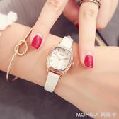 手錶 手錶女方形款大氣時尚潮流中學生韓版簡約皮帶女錶防水 莫妮卡小屋
