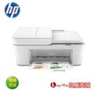 免運~登錄送7-11$200~ HP DeskJet Plus 4120 無線多功能傳真複合機